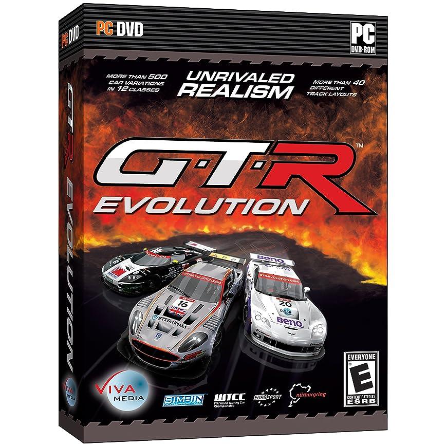 住所昆虫憲法GTR Evolution (PC 輸入版?北米)