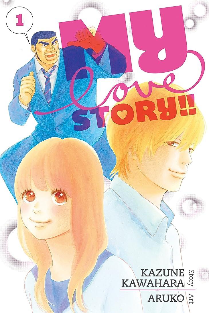 覚醒遊具浸したMy Love Story!!, Vol. 1 (English Edition)