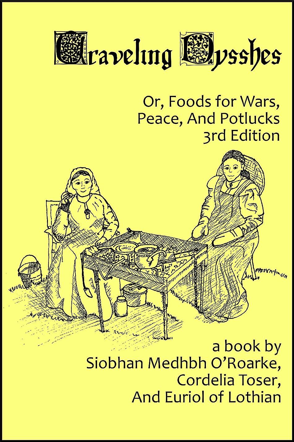 キャンプ両方ブレスTraveling Dysshes: Or, Foods for War, Peace, and Potlucks (English Edition)