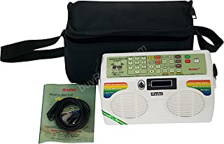 Electronic Tabla - RADEL Taalmala - Digi 108, Electronic Tabla and Manjira - Tabla Sampler, DJ Tabla Sound Machine, Instruction Manual, Power Cord, Bag (PDI-AAF)