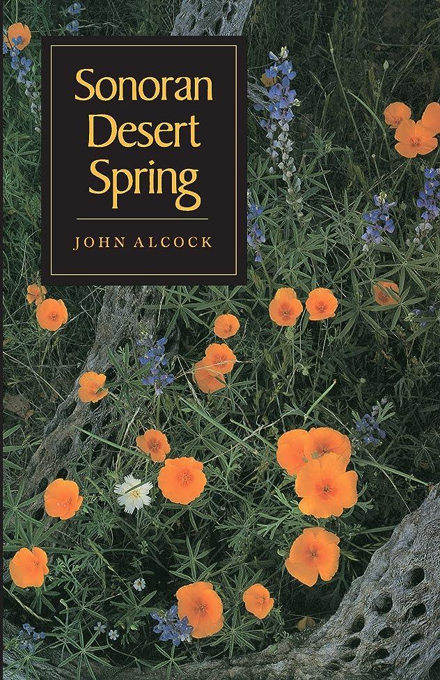それから椅子かもしれないSonoran Desert Spring (English Edition)