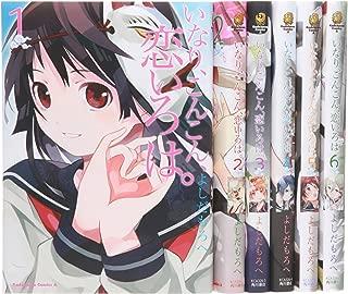 いなり、こんこん、恋いろは。 コミック 1-6巻セット (カドカワコミックス・エース)