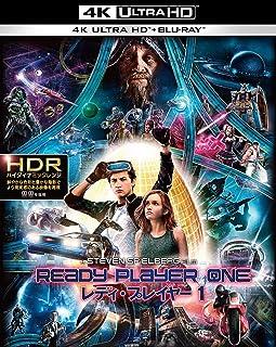 レディ・プレイヤー1 4K ULTRA HD&ブルーレイセット (2枚組) [Blu-ray]