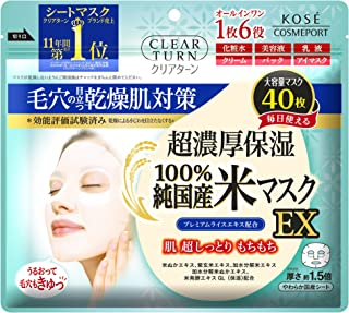 KOSE Kose Clear Turn Pure Domestic Rice Mask Ex 40 Sheets Face Mask