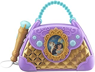 eKids Disney Aladdin Sing Along Boombox with Real Working Microphone Built in Music and Can Connect to MP3 Player
