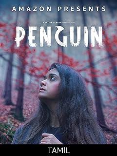 Penguin (Tamil)
