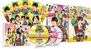 関西ジャニーズJr.のお笑いスター誕生!   豪華版(初回限定生産) [Blu-ray]...