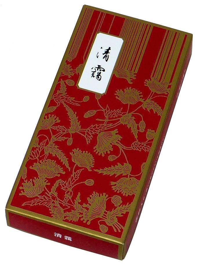 保険上回る貫通する鳩居堂のお線香 清靄 紙箱 バラ詰 約100g 14cm