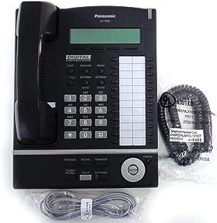 Panasonic KX-T7633 24 Button Backlit Display Speakerphone – Black (B-Stock)