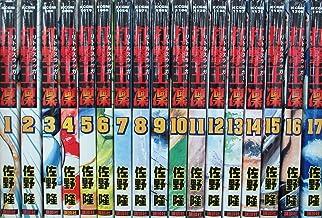 打撃王(リトルスラッガー)凜 コミック 1-17巻セット (月刊マガジンコミックス)