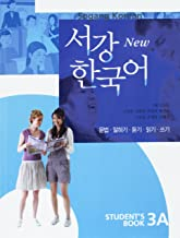 Sogang Korean 3A: Student's Book (New Series)
