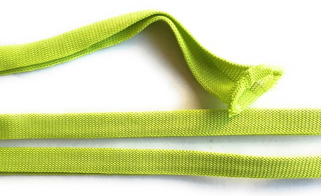 Lime Tubing Knit Braid Foldover Ribbon Trim 5 Yds Fold Over