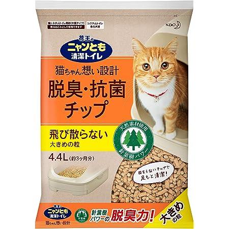 ニャンとも清潔トイレ 脱臭・抗菌チップ 大容量 大きめ 4.4L [猫砂] システムトイレ用