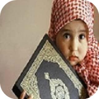 child recitation