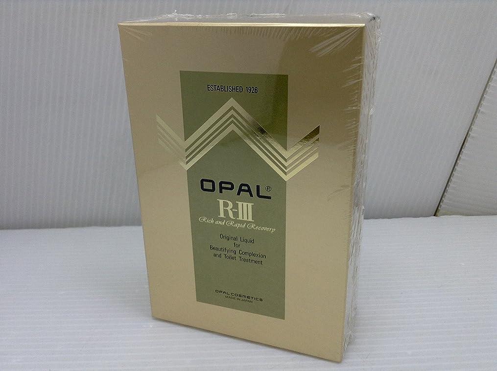 焦がす許容できるマインドオパール化粧品 美容原液 薬用オパール R-III (250ml)