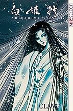 Shirahime-Syo (English Edition)