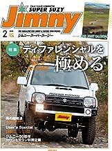 JIMNY SUPER SUZY (ジムニースーパースージー) No.104 [雑誌]