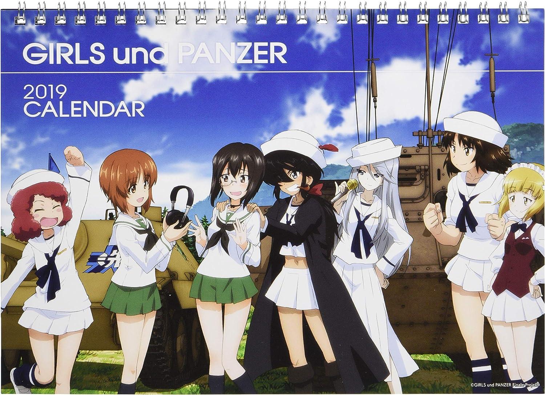 2020 Wall Calendar Girls und Panzer das Final CL-994 JAPAN