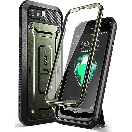 SUPCASE iPhone SE(第2世代) /iPhone8 /iPhone7 ケース 2020 新しいカバー 液晶保護フィルム と腰かけクリップ付き 米国軍事規格取得 耐衝撃 防塵 二重保護 UBProシリーズ メタリック・グリーン