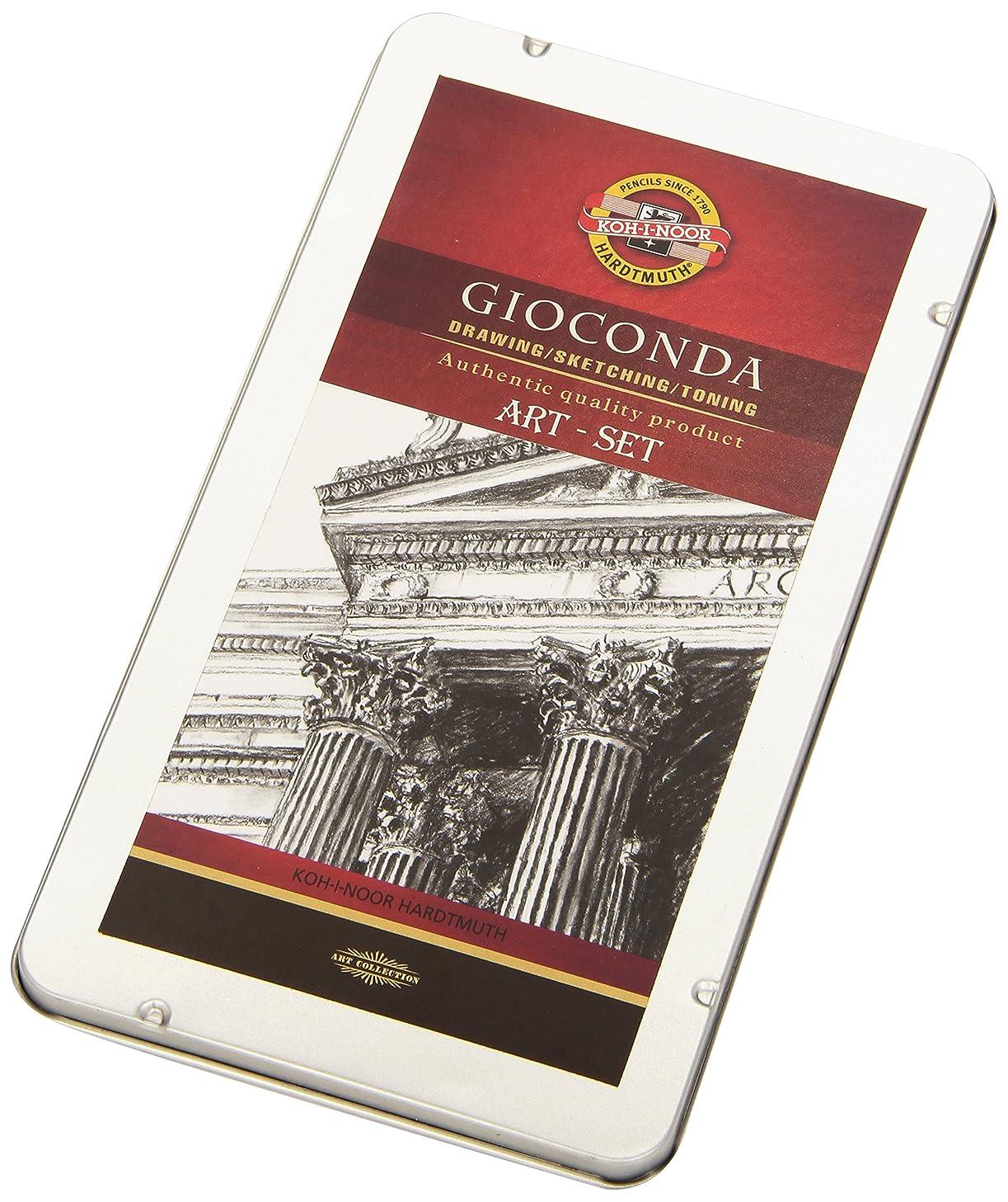 Koh-i-noor Gioconda Professional Drawing Set. 10pcs. 8893