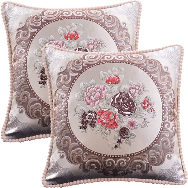 Loveliome Vintage Style Decorative Throw Pillow Cover Floral Pillowcase Home Office Sofa Bed Chair Auto Seat Cushion Square Case 18 5 X 18 5 Inches Pack Of 2 Beige