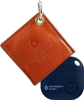 musegear Schlüsselfinder mit Bluetooth App aus Deutschland in Cognac brauner Leder Tasche I Keyfinder laut für Handy in hellblau I Schlüssel Finden