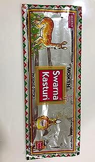 5 X 20g Moksh Agarbatti, SWARNA KASTURI MUSK Fragrance Incense Sticks