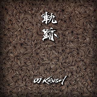若輩 feat. R-指定 (Creepy Nuts)
