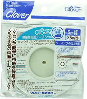 Clover 熱接着両面テープ 白 5mm