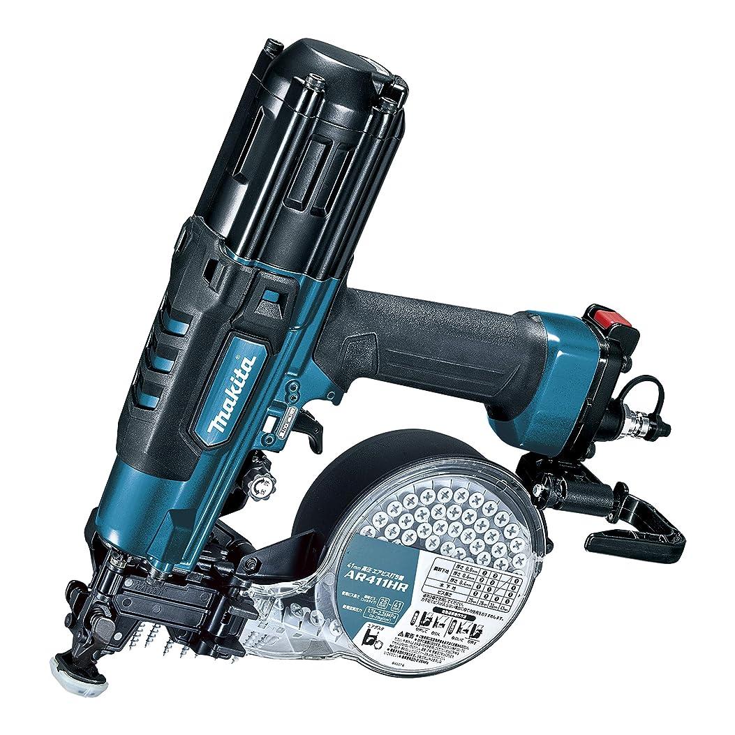 はねかける皿勘違いするマキタ(Makita)  高圧エアビス打ち機 青 41mm AR411HRM