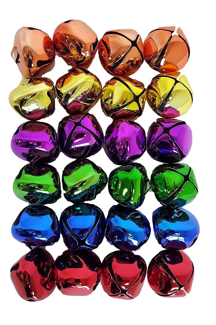 Jingle Bells 1 1/4 inch (Jumbo, Multicolored) 24 Piece Pack!