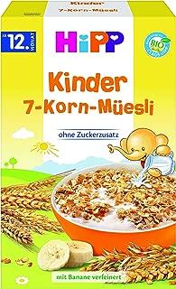 Hipp 喜宝Bio儿童7种谷物麦片(1岁+) 6盒装 (200g*6)