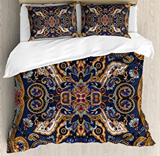 Ambesonne Paisley Duvet Cover Set, Historical Moroccan Florets with Slavic Effects Heritage Design, Decorative 3 Piece Bedding Set with 2 Pillow Shams, King Size, Caramel Violet