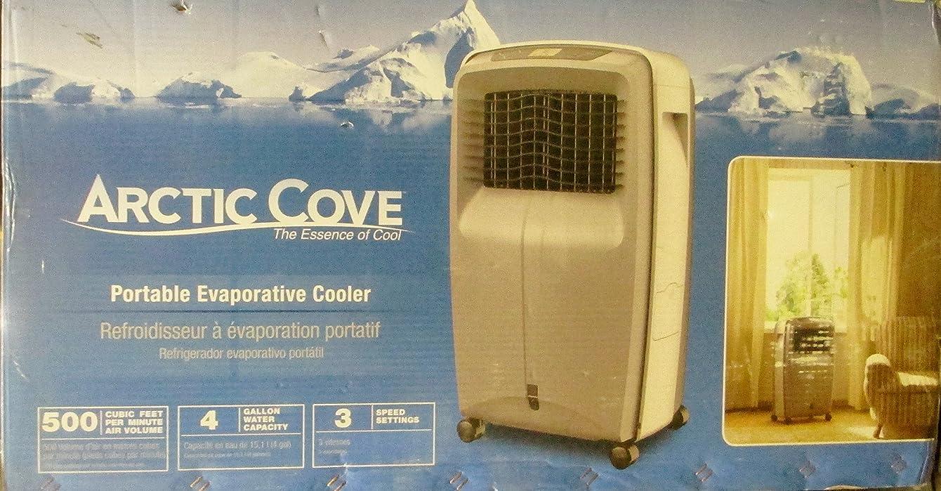 Arctic Cove Evc500 Portable Evaporative Cooler