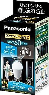 パナソニック LED電球 E26口金 電球60形相当 昼光色相当(7.8W) 一般電球・人感センサー LDA8DGKUNS