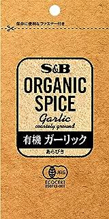 S&B ORGANIC SPICE 袋入り有機ガーリック(あらびき) 22g×5個
