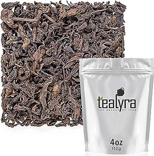 Tealyra - 1990's Rare Wild Arbor Ripe Pu'erh Tea - Best Chinese Puerh Loose Leaf Tea - Aged Yunnan Shou Cha - Gongfu Cha -...