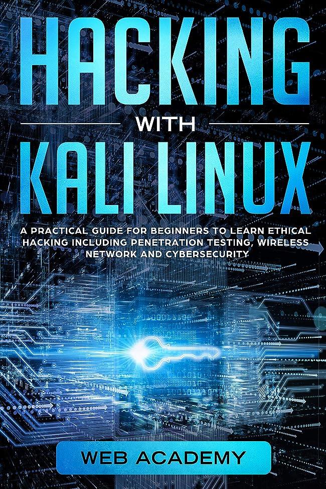 打ち負かすブロー機会HACKING WITH KALI LINUX: A Practical Guide for Beginners to Learn Ethical Hacking Including Penetration Testing, Wireless Network and CyberSecurity (English Edition)