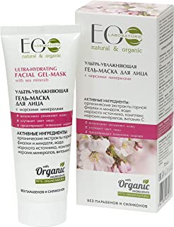 EO Laboratorie natural & Organic Ultra Hydrating Facial Gel Mask with Sea Minerals - Paraben & Silicone Free