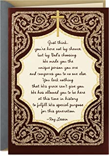 Dayspring Clergy Appreciation Day Card (Thanking God for You)