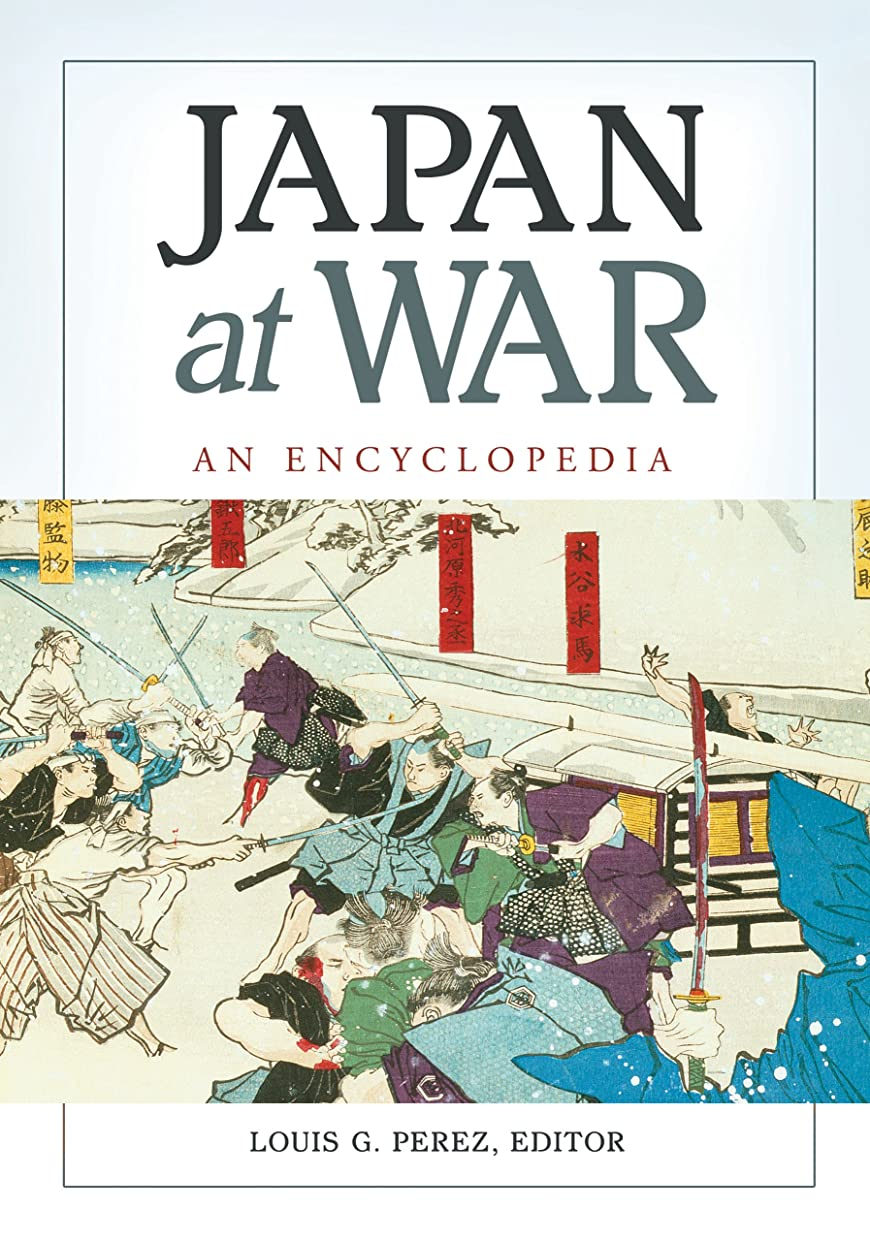 と遊ぶエイズリムJapan at War: An Encyclopedia: An Encyclopedia (English Edition)