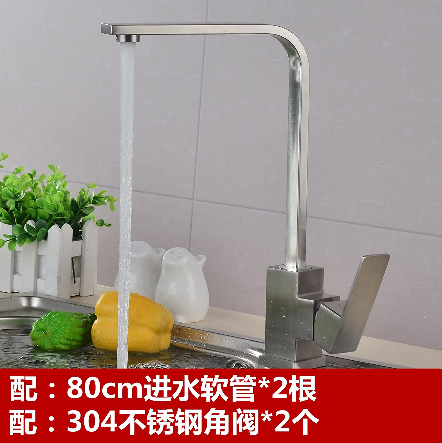 Hlluya 304 Stainless Steel kitchen faucet dish washing basin redating kitchen faucet stainless steel water tank water dragon, square mixer + stainless steel angle valve +80cm Water Inlet Hose