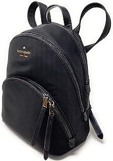 Karissa Medium Backpack Nylon