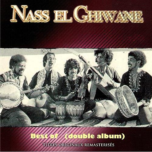 RAR GHIWANE MP3 EL TÉLÉCHARGER NASS