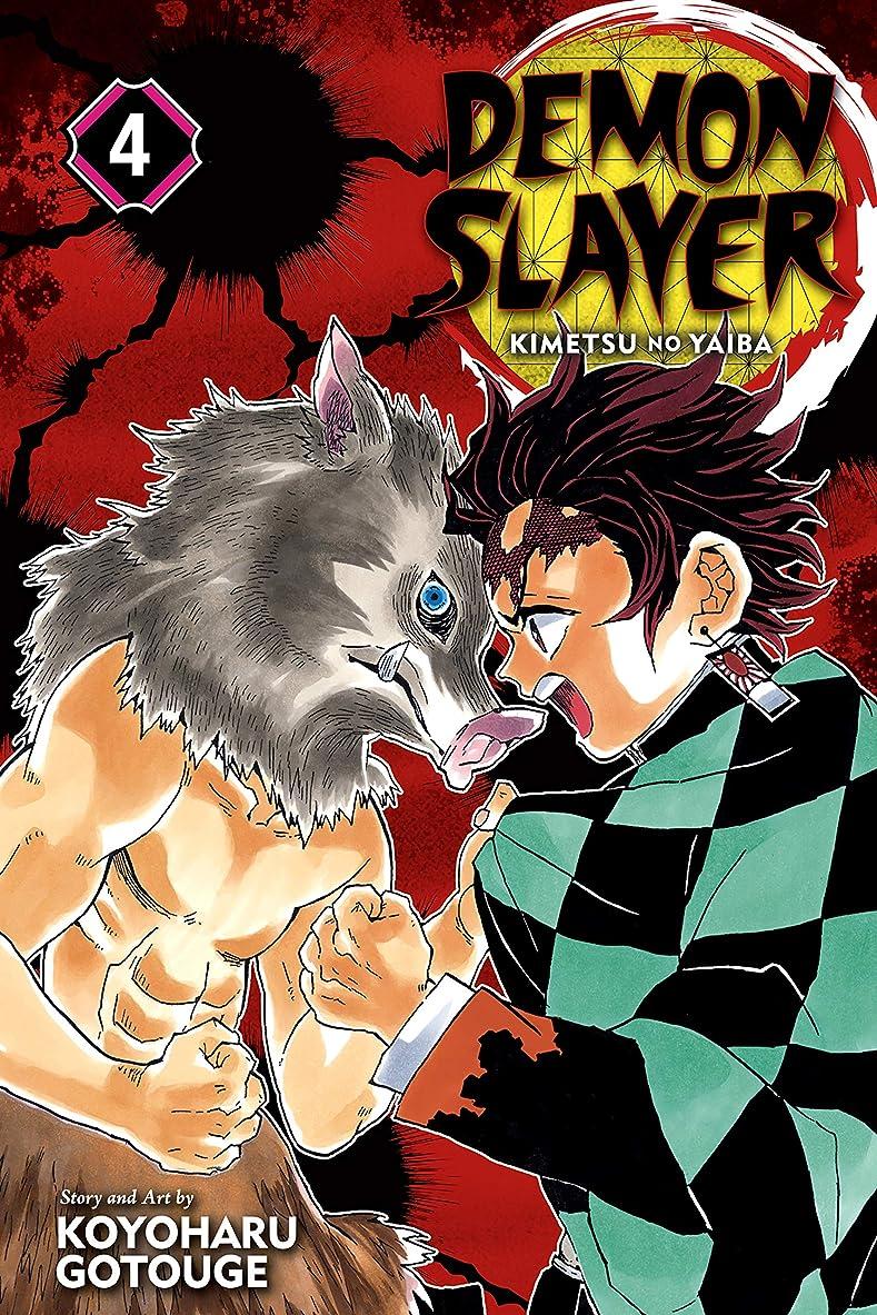 行き当たりばったりマングル囚人Demon Slayer: Kimetsu no Yaiba, Vol. 4: Robust Blade (English Edition)