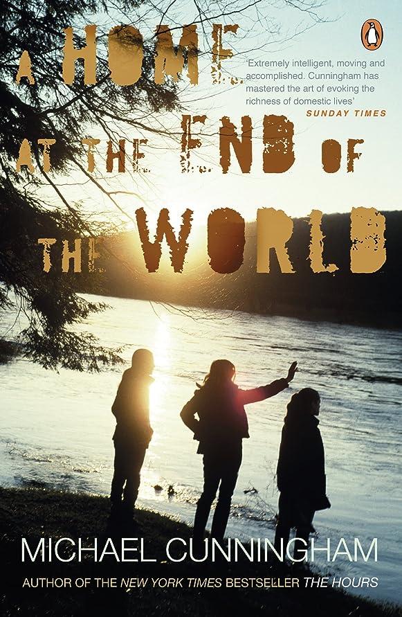 文明化熟達した日焼けA Home at the End of the World (English Edition)