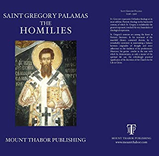 st gregory palamas homilies