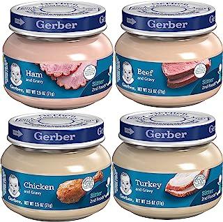 Gerber 2nd Foods 12 Total 2.5 Ounce Jars of Each Flavor (3 Turkey & Turkey Gravy, 3 Ham and Ham Gravy, 3 Chicken & Chicken Gravy, 3 Beef and Gravy)
