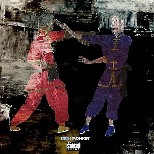 Saga City (feat  ThaGodFahim, Mach-Hommy & Your Old Droog) [Explicit