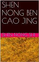 SHEN NONG BEN CAO JING: 神农本草经 (Chinese Edition)